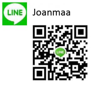 Line Yuan